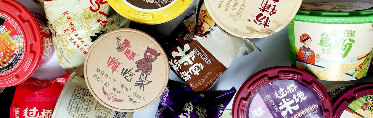 郴州市唐朝食品科技股份有限公司
